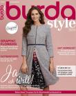 burda style - aktuelle Ausgabe 03/2018